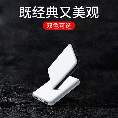 迷你充电宝正品卡片式充电宝5000毫安应急充出日本原单不虚标