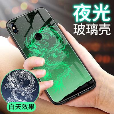 小米红米note5玻璃手机壳红米5夜光保护套红米5plus手机套防摔潮
