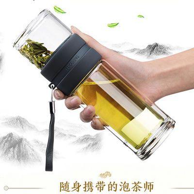 新款富光泡茶师双层水晶玻璃杯茶水分离便携泡茶杯男士商务水杯24