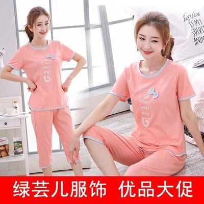 睡衣女夏季纯棉短袖七分裤韩版清新可爱家居服学生女士两件套装