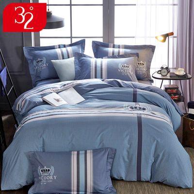 32°纯棉四件套1.8米全棉床单被套双人2.0m床上用品 4件套男士简约