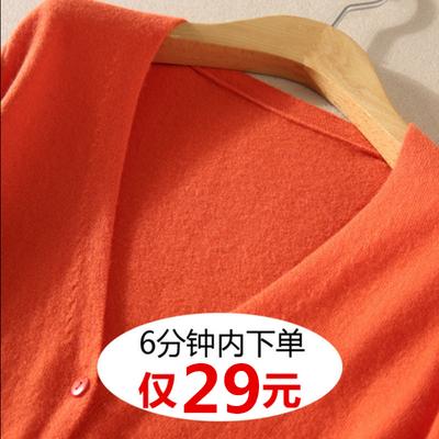 【厂家直销】新款春秋季针织衫女开衫大码V领外搭短款毛衣女外套【3月6日发完】