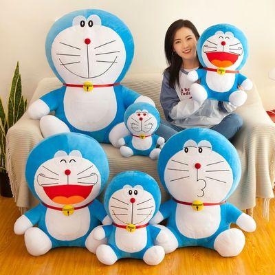 哆啦A梦毛绒玩具叮当猫公仔布娃娃玩偶 睡觉抱枕女生儿童生日礼物