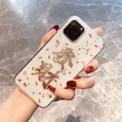 苹果11/7plus手机壳透明iPhonexr硅胶xsmas防摔软8套6s女潮xs男8p