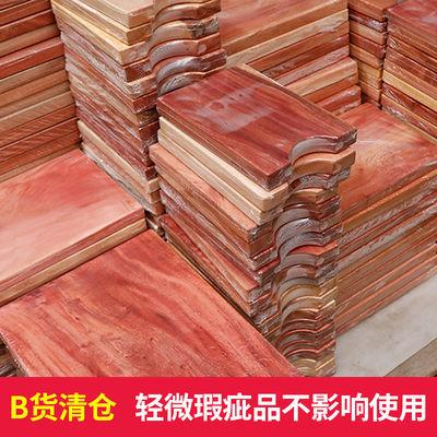 乌檀木菜板实木砧板家用案板厨房切菜板整木粘板刀占板瑕疵品半价