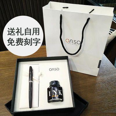 毕加索旗下优尚T6美工笔弯头钢笔学生用练字男女书法练字墨水笔送