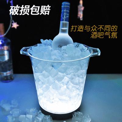 七彩发光冰桶LED酒吧透明香槟桶啤酒桶KTV装冰块洋酒桶商用提手