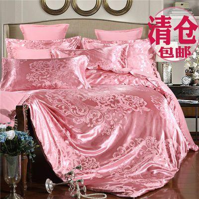 家纺欧式提花四件套1.8米2.0m床单被套婚庆双人床上用品4件套清仓【3月10日发完】