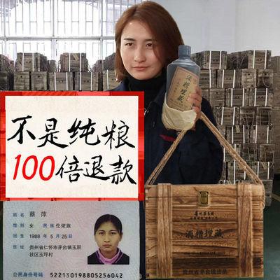 【送礼木箱】贵州典兵酒糟埋藏酱香型白酒礼盒纯粮食原浆酒水整箱