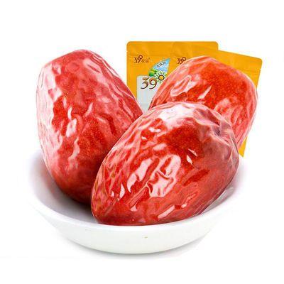 楼兰蜜语39度系列六星和田大枣新疆特产骏枣红枣夹核桃干果零食