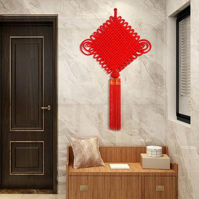中国结挂件客厅大号福字镇宅辟邪新年过年壁挂房间电视墙上装饰品