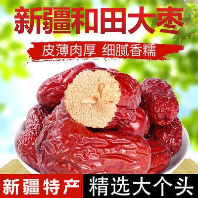 新疆特产大枣和田红枣1斤/2斤5斤一级免洗粥休闲零食泡茶熬汤炖肉