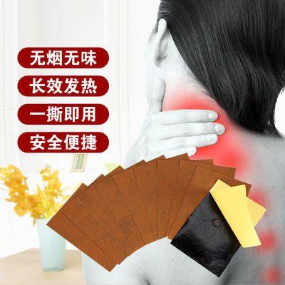 艾灸贴颈椎贴膝盖贴艾艾去湿气膏药贴关节疼痛专用正品祛湿驱寒贴