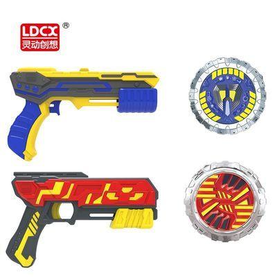 灵动创想魔幻陀螺4代双核聚能引擎发光儿童枪玩具战斗盘男孩玩具