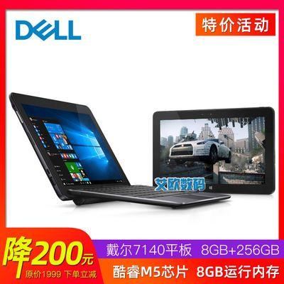 戴尔Venue 11 Pro7140笔记本电脑Win10寸平板电脑PC二合一Windows