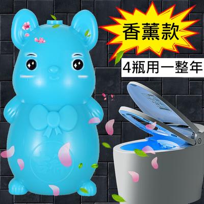 蓝泡泡洁厕宝洗厕净洁厕灵厕所清洁剂马桶除臭去异味清香型家用主图