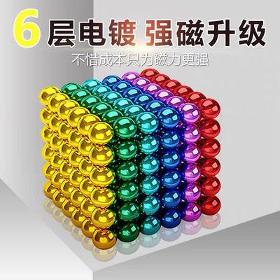 巴克球1000颗星巴球磁铁球魔力珠磁力棒马克吸铁石八克球成人玩具