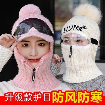 帽子女冬天毛线帽加绒保暖针织帽女骑车防风护耳帽套头帽冬季女帽