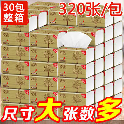 心逸40包/24包原木抽纸面巾纸纸抽餐巾纸家用卫生纸巾整箱家庭装