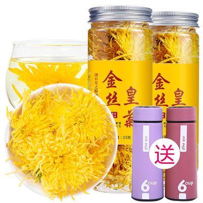 【买1发3】金丝黄菊花茶一朵一杯玫瑰柠檬片蒲公英茶枸杞水果茶叶