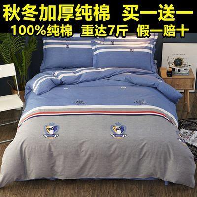 爆款100%纯棉四件套全棉加厚磨毛4件套秋冬1.8米床单被套2.0m床上