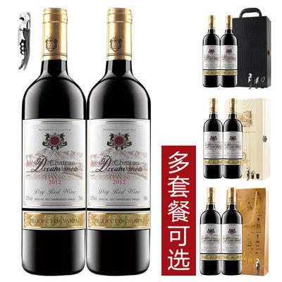 法国进口红酒干红葡萄整箱礼盒木盒过节送礼750ml直供多规格可选