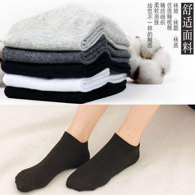 中短袜女学生韩版夏季男士船袜浅口隐形吸汗防臭袜春秋冬袜子纯色