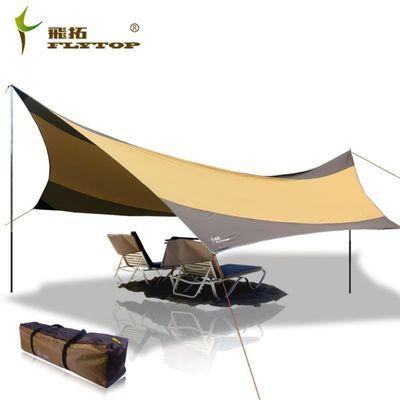 34749/飞拓防紫外线防雨遮阳棚 户外天幕野营帐篷地席超大超轻凉棚雨棚