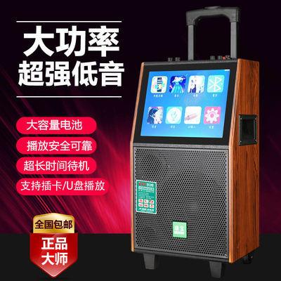 广场舞音响带显示屏幕无线话筒视频机播放器拉杆音箱户外k歌视屏