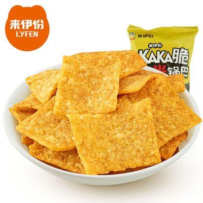 来伊份小米锅巴78g*4包怀旧休闲零食小吃好吃的香辣味食品来一份