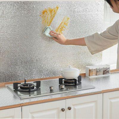 【厨房翻新贴纸】灶台橱柜防油贴纸自粘加厚防水防潮耐高温墙贴纸