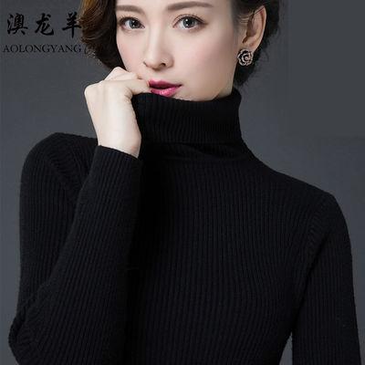 高领毛衣女修身女士短款打底衫韩版针织衫黑色毛衣大码螺纹毛线衣