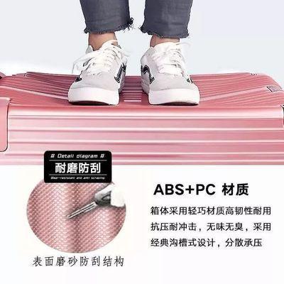 行李箱女万向轮拉杆箱男密码箱学生旅行箱登机箱皮箱子多规格可选主图