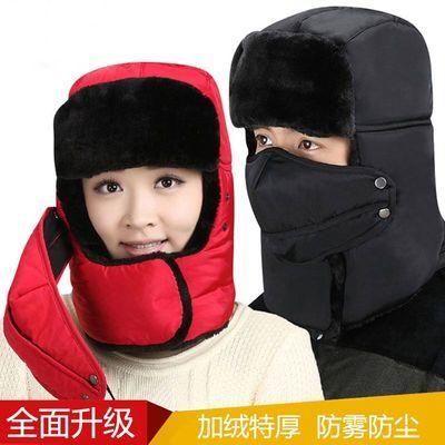 雷锋帽男女冬季保暖骑车套头帽东北老人加大加厚帽子防寒帽
