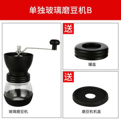 新款玻璃咖啡磨豆机 手动磨粉机 手摇便携式可水洗咖啡豆研磨机家