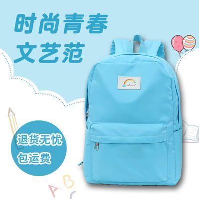 书包女学生韩版小学生初中生大容量双肩包简约女孩书包三年级高中