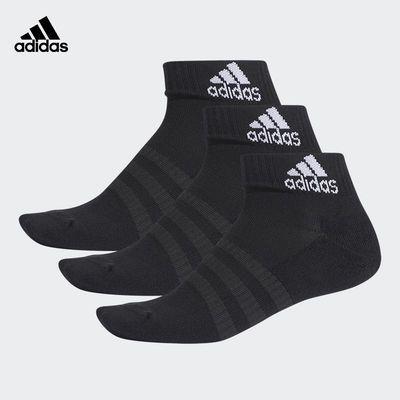 【3双装】adidas阿迪达斯运动袜男女通用冬季保暖加厚棉袜子