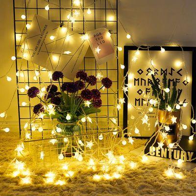 LED网红小彩灯满天星星灯串ins少女心房间装饰灯浪漫婚庆生日布置