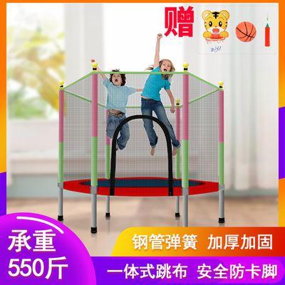 蹦蹦床儿童家用宝宝室内跳跳床小孩婴儿弹跳床带护网家庭玩具蹭床