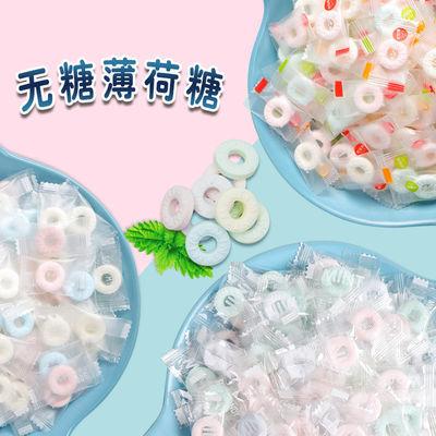 网红花香薄荷糖散装口气清新无糖压片糖强劲清凉圈圈糖摆盘零食