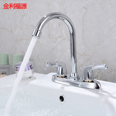 爆款洗脸盆面盆厨房卫生间冷热水龙头开关洗手盆混水阀双孔三孔台