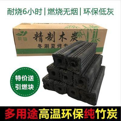 烧烤碳家用无烟环保易燃专用整箱果木炭机制碳室内速燃钢碳竹炭块