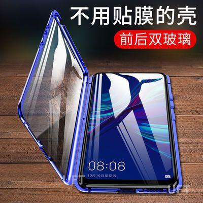 华为畅享9s手机壳万磁王pot-al00a全包双面玻璃畅想9s防摔保护套n