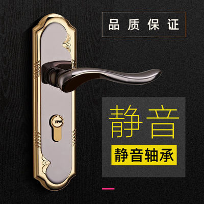 爆款门锁室内门锁卧室门吸合页套装门把手静音轴承防盗锁芯家用房