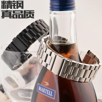 代用欧米茄西铁城浪琴天梭表带钢带男女通用不锈钢手表链配件