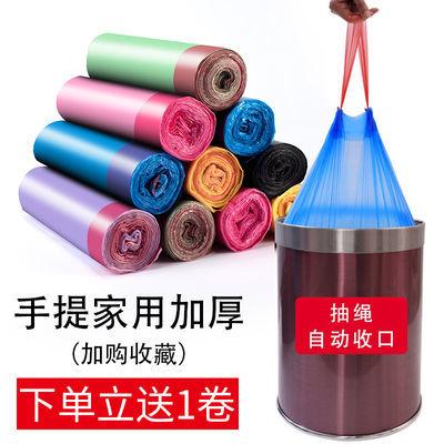【加厚款】自动收口垃圾袋加厚手提抽绳家用大号中号小号黑色彩色