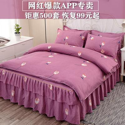 爆款床罩床裙四件套公主风像纯棉全棉网红荷叶边1.8米床上1.2.0三