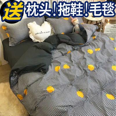 爆款【热恋家纺】网红四件套床单被套床上用品单双人床学生宿舍三