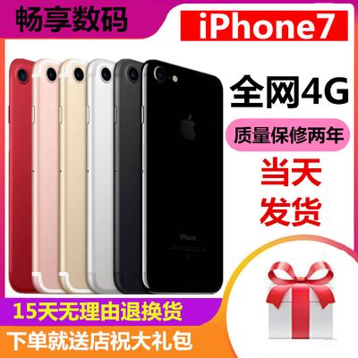 二手苹果6s7代/iPhone6splus5.5寸全网通4G7plus正品无锁大屏手机
