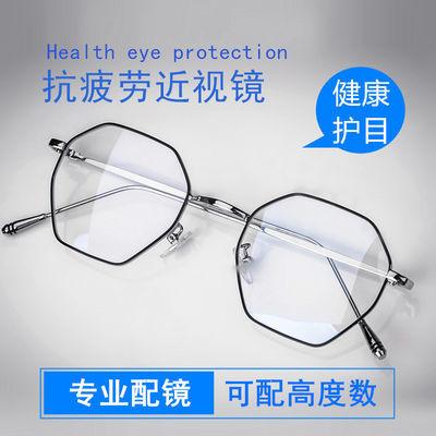 近视眼镜男士韩版潮有度数防蓝光辐射网红款平光镜学生眼镜框架女